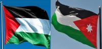 الحكومة توافق على اتفاقيّ تعاون مع فلسطين