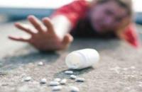 النساء يشكلن ثلث متعاطي المخدرات عالميا