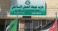 """""""العمل الإسلامي"""" يستنكر التصريحات الأمريكية حول المستوطنات"""