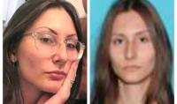العثور على امرأة ميتة بعد توجيهها تهديدات