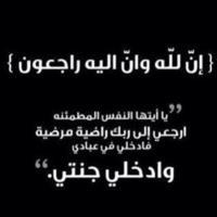 فارس النابلسي أبو سليمان في ذمة الله
