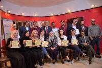 منتدى البيت العربي الثقافي يقيم فعاليات الملتقى الابداعي