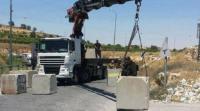 الاحتلال يغلق مدخل قرية برام الله