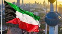تصريح من الحكومة الكويتية