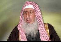 مفتي السعودية يحذر من اغتياب ولاة الأمر