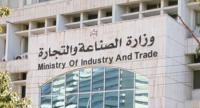 الصناعة والتجارة تحتفل باليوم العالمي للملكية الفكرية