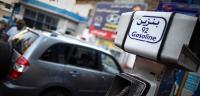 مصر: هبوط طفيف لدعم الوقود في الربع الأول من السنة المالية