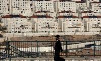 الأمم المتحدة: إسرائيل تتحدى قراراتنا وتستمر بالاستيطان