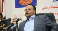 السعودية تؤكد انها استهدفت صالح الصماد في اليمن