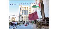 قطر تكشف قيمة الدعم المالي الذي قدمته لفلسطين خلال 8 سنوات