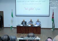 """الأمن العام وجامعة البترا يطلقان مبادرة """"حافلتي أمنة"""""""