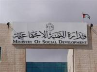 """""""التنمية"""" تنتهي من توزيع شيكات المكرمة الملكية للاسر العفيفة"""