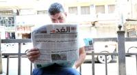 إلى أين ستؤول سياسات صحيفة الغد؟