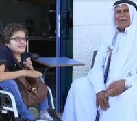 الملك يهدي سيارة لفلسطينية تحدت الإعاقة
