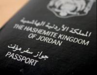 """الداخلية:جوازات سفر """"مؤقتة"""" ولابناء غزة بـ 100 و200 دينار"""