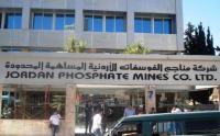 ارتفاع إنتاج وصادرات الفوسفات الأردنية