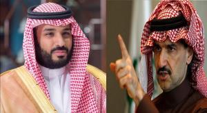 السعودية تنقل الامير الوليد بن طلال من سجنة الى جهة اخرى