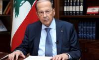 الرئاسة اللبنانية: ما يتم تداوله عن صحة عون غير صحيح
