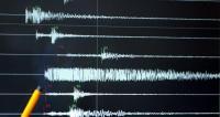 ما علاقة القمر البدر بالزلازل الاخيرة؟