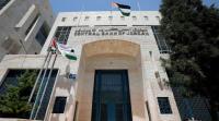 تراجع الاستثمار الأجنبي المباشر في الأردن