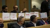 طرد السفير الصهيوني من الاردن يتصدر ..  ومطالب باجراء فوري