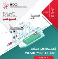 الاردنية لتطوير المشاريع الاقتصادية تدعم شحن الصادرات الأردنية
