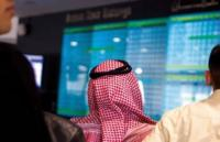 مؤشر بورصة عمّان ينخفض 0.26% في أسبوع
