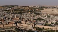 """الأردن يدين مشروع """"مركز المدينة"""" في القدس الشرقية"""