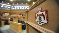 أول مطب بوجه البرلمان الجديد