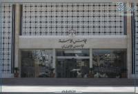 أعيان: الأردن الأفضل عربيا بحقوق الانسان