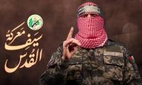 """رشقة صاروخية تقصف قاعدة """"رعيم"""" العسكرية شرق غزة"""
