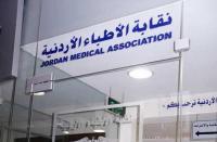 الأطباء: 15 ألف طبيب لا يسددون اشتراكات عضوية النقابة منذ 2018