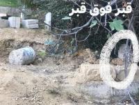 سماسرة القبور في صويلح  ..  نبش وبيع وأسعار تصل 800 دينار - صور
