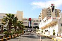 مستشفى الجامعة يوضح بخصوص اغلاق بنك الدم