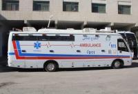 ما هي حافلة الدفاع المدني الضخمة التي شوهدت أمام المستشفى الميداني امس؟