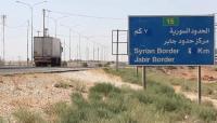 الداخلية: زيادة عدد القادمين للمملكة عبر جسر الشيخ حسين