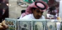 السعودية  ..  ضبط موظفين في قضية فساد بـ11.5 مليار ريال
