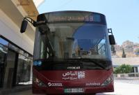 """تخصيص """"واتساب"""" للرد على الاستفسارات حول الباص السريع"""
