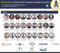 الشبكة اللوجستية الأردنية تعقد ندوة حوارية حول مستقبل القطاع في الأردن