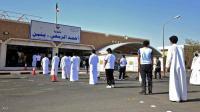 الكويت تؤكد رصد إصابات بالمتحور الهندي دلتا