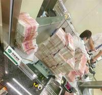 "مليونير يعاقب موظفي بنك بـ""عدّ"" 5 ملايين يوان ورقة ورقة"