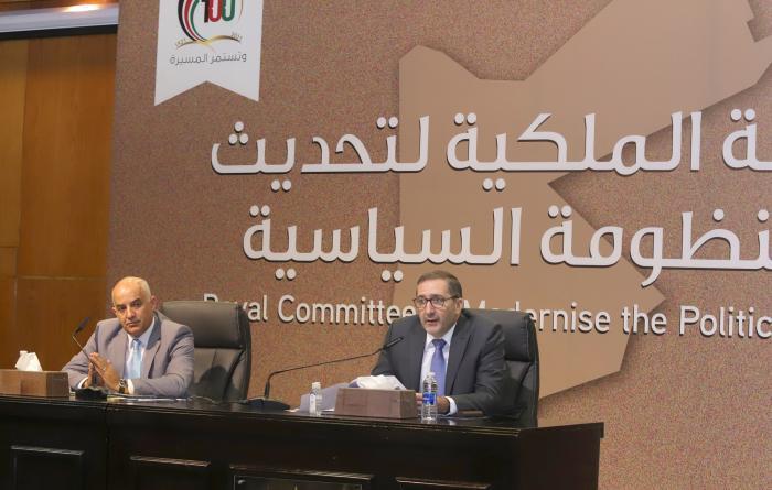 %74 من الأردنيين لم يسمعوا باللجنة الملكية لتحديث المنظومة السياسية