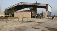 إعادة التشغيل الكامل لمركز حدود جابر
