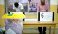الانتخابات النيابية 2020: ما الذي يختلف هذه المرة؟
