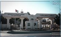 الخارجية: نتابع إعتقال مواطنَين أردنيَّين لدى الاحتلال