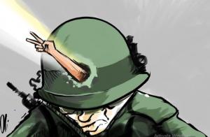 نفق الحرية