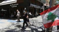 لبنان: كورونا كاد أن يصل إلى حجم كارثة وطنية