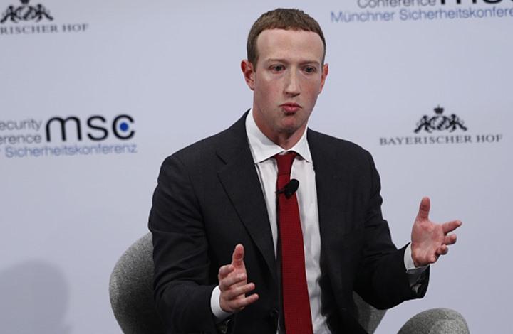 فيسبوك تنبه موظفيها بخصوص التسريبات ..  ما القصة؟