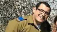 """أكثر من 1000مقطع ..  ضابط """"إسرائيلي"""" يصور مجندات بأوضاع غير لائقة"""
