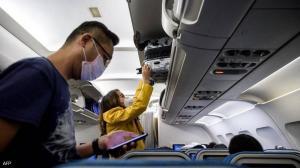 أميركا ..  تغريم مسافرين رفضوا ارتداء كمامات بآلاف الدولارات